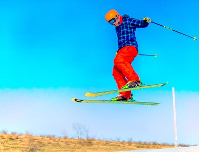 Daogunan Mountain Ski Field