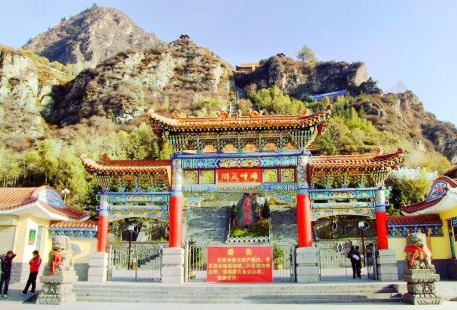 Mount Laoye