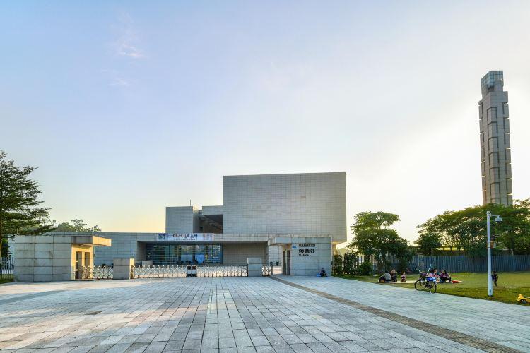 신해혁명기념관