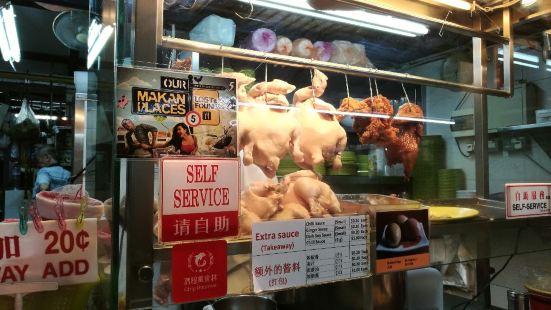 Bugis St Chuen Chuen Chicken Rice