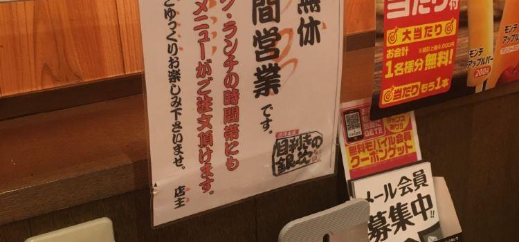 Sakana Ichiba Beppu Eki-Mae1