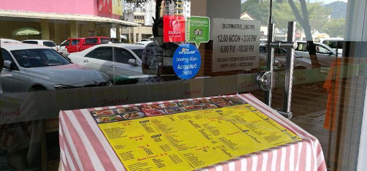 Kuah Town Seafood3