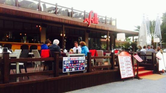 Afilli Restaurant