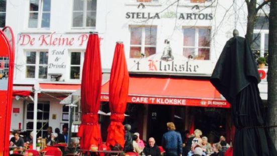 Cafe 't Klokske