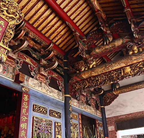Lukang Chenghuang Temple
