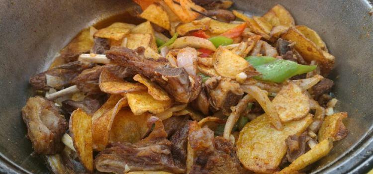 清真雅興炕鍋燒烤2