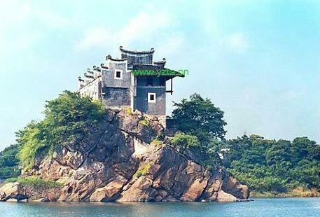 Xiangling Mountain