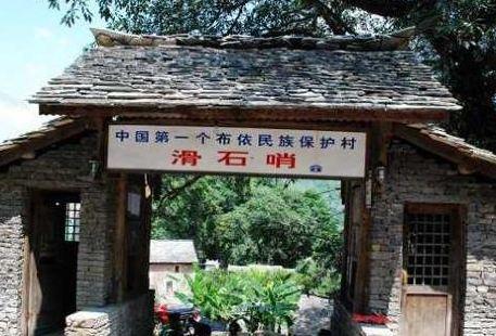 Huashishao