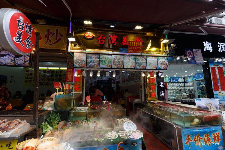 台灣小吃街4