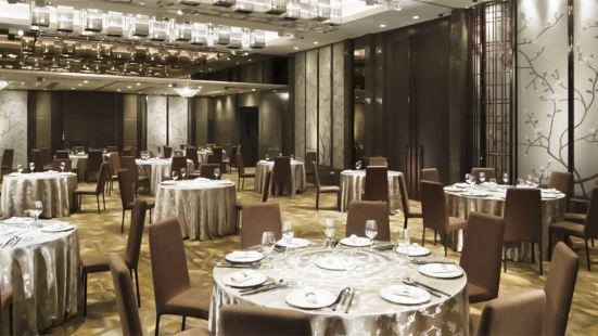 香港帝京酒店·帝京軒