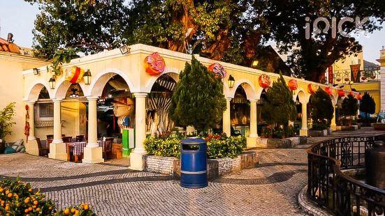 雅憩花園餐廳