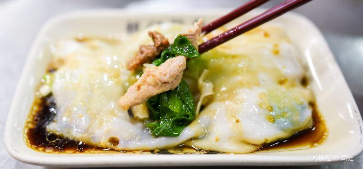 Yin Ji ChangFen Dian (ShangJiu Road)