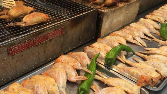 清真哈迪果木烤鴨(北廣濟街216號)