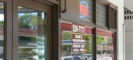 Sam's Delicatessen
