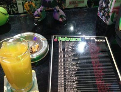 Gundam Bar Jaburo