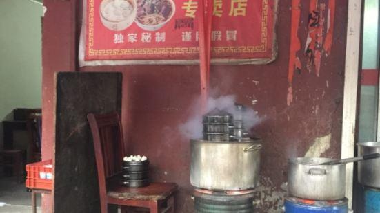 國華特色豬血粉麵店