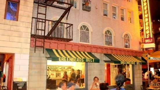 Greenberg's Deli(紐約酒店)