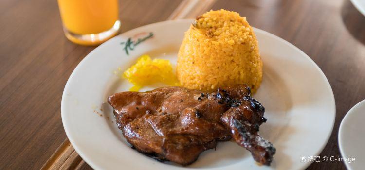 The Aristocrat Restaurant1