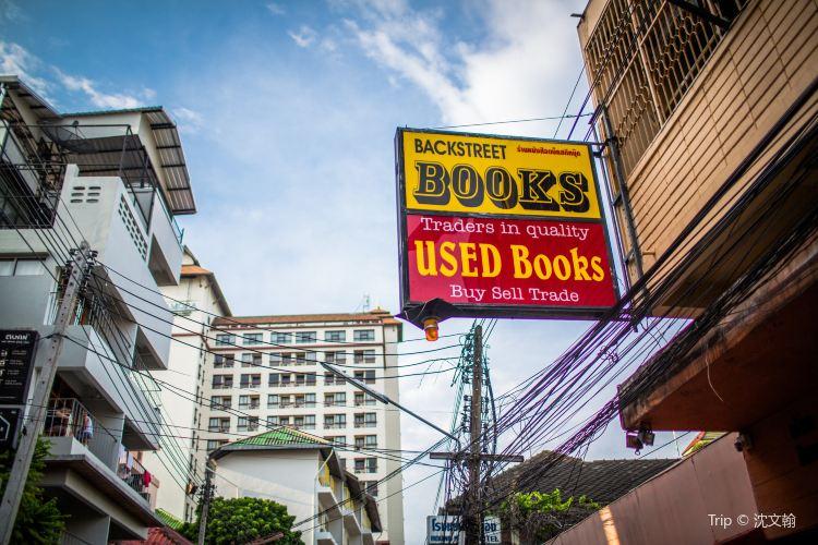 Back Street Books1