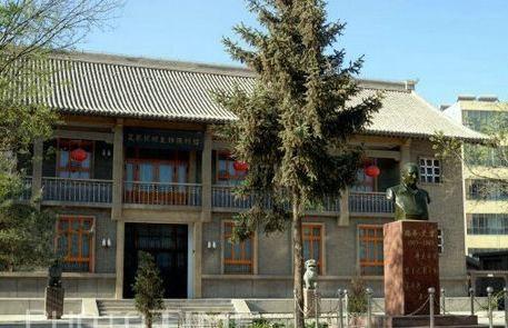 Aili Juanzeng Wenwu Exhibition Hall