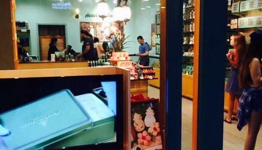 Honolulu Cookie Company - The Shops at Wailea