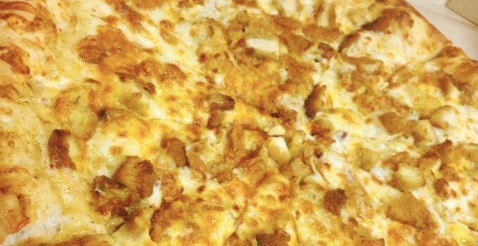 Pizza Romano1