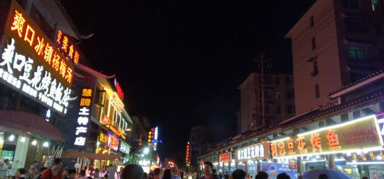漳江夜食小吃街3
