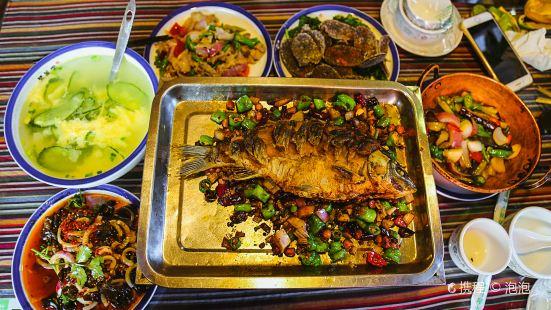 Ju Yi Tang Lijiang Pork Rib Hot Pot( Mu Fu )