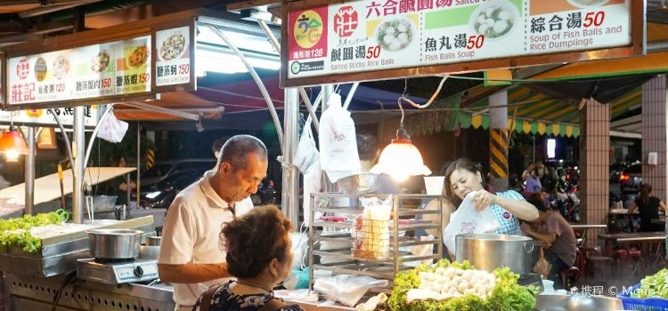 Zhuang Ji Seafood Congee( Liuhe Tourist Night Market )1