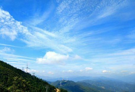Xiangutan