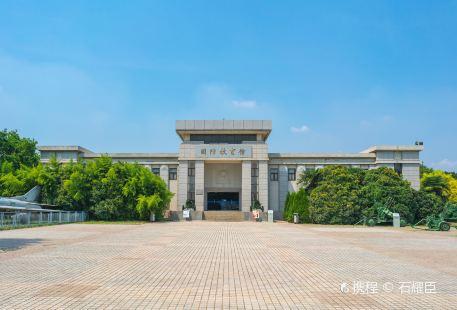 國防教育館