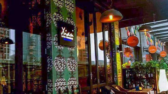 Xian Le Bar à Restaurant