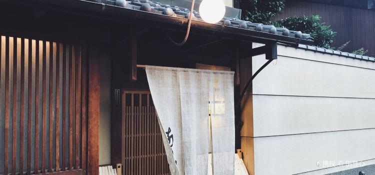 Isshi Souden Nakamura3