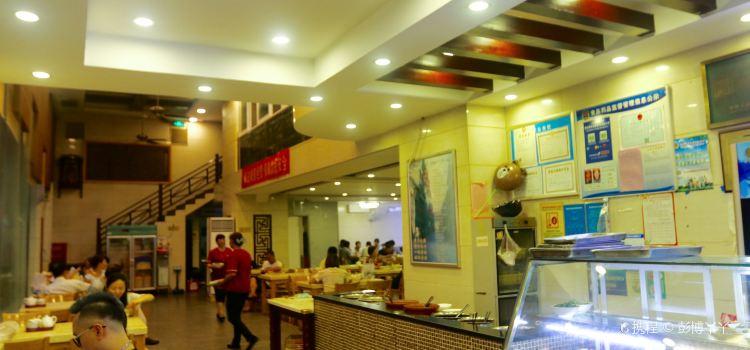 Yang Yu Xing ( San Wang Street Dian )3