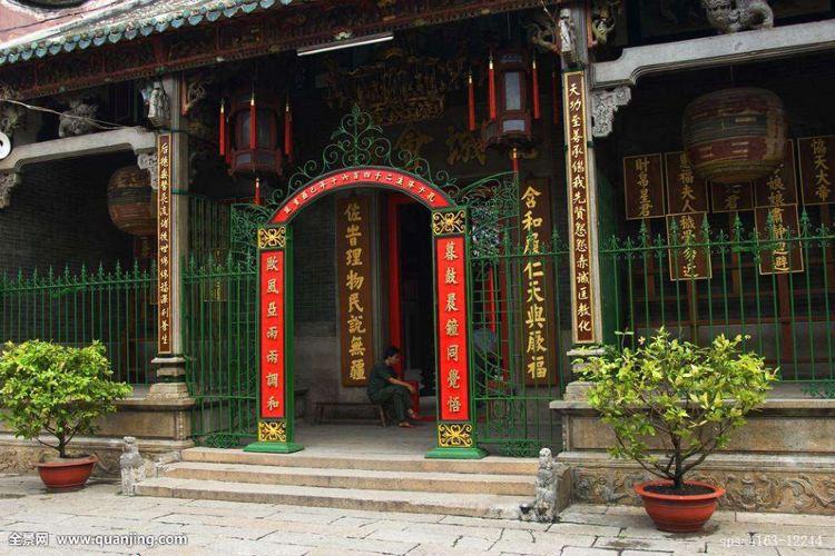 Ho Chi Minh's China Town1