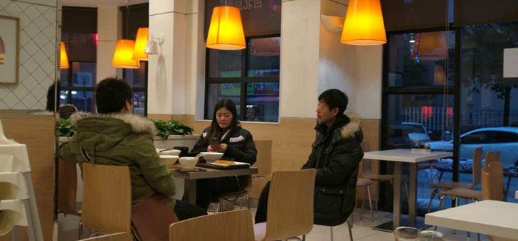 Luo Sha Taipei Dou Jiang ( Qin Yuan Chun )3