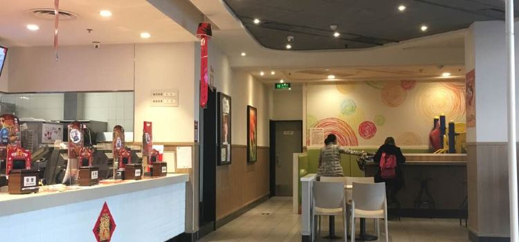 KFC ( Zhao Yang Bei Road )1