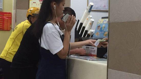 華萊士(高登東店NO13)