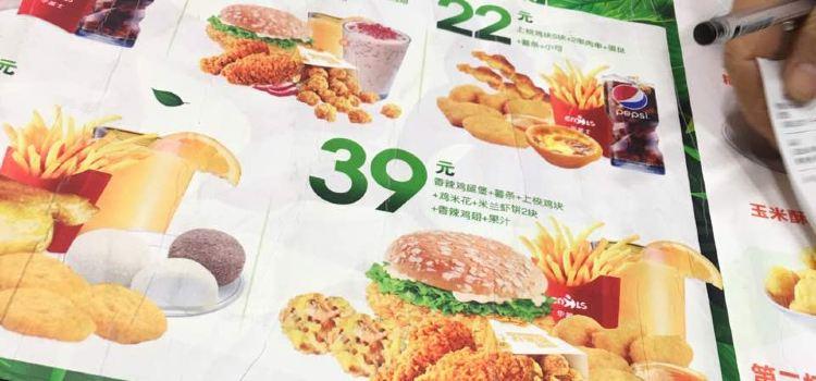 華萊士(陽新三中店)2