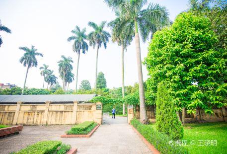 Ho Chi Minh's Stilt House