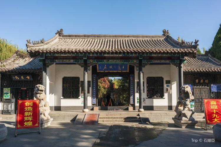 Former Residence of Wang Xizhi4