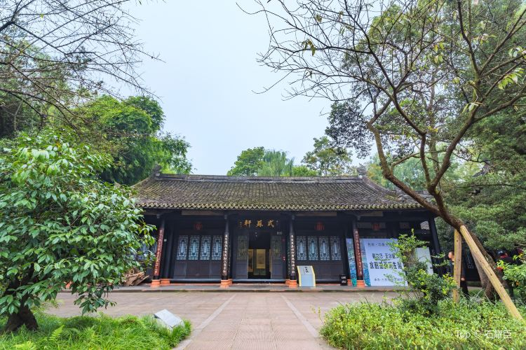 Three-Su Temple Museum2