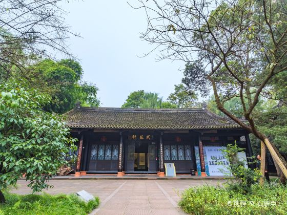 Three-Su Temple Museum