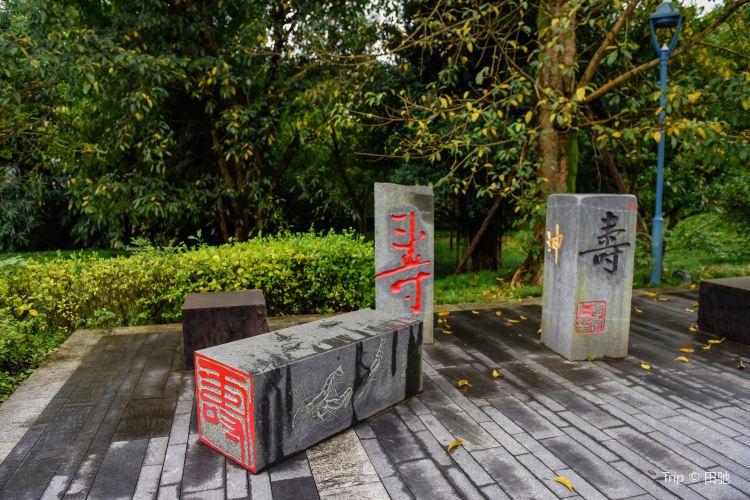 Changshou Lake1