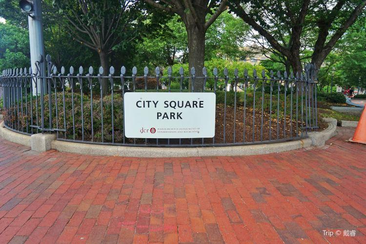 City Square Park2