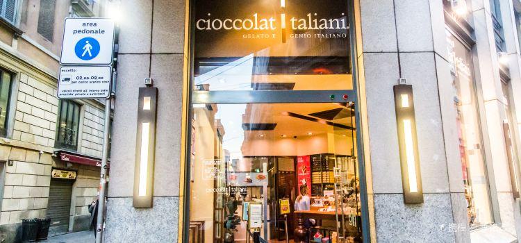 Cioccolati Italiani(Via San Raffaele店)2