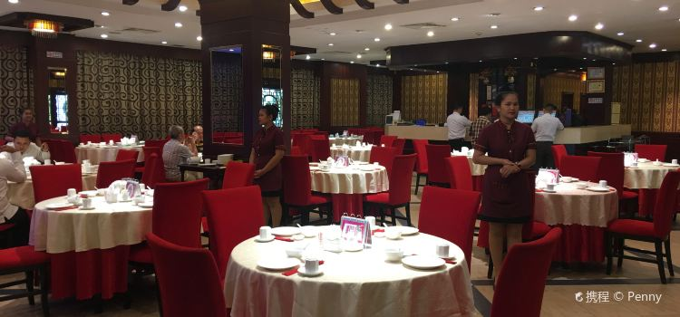 Le Palace Chinese restaurant1