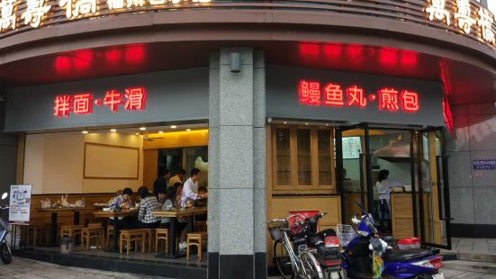 萬壽橋(安泰店)