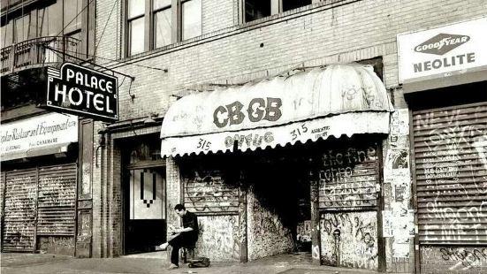 CBGB Restaurant