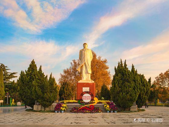 Bianjing Park
